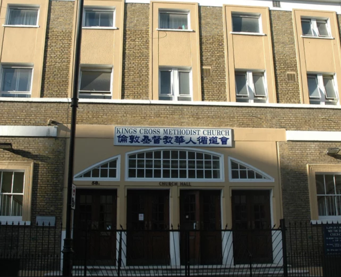 Methodist Chaplaincy House
